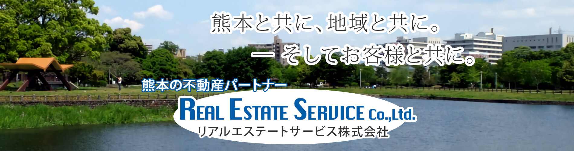 RES | RealEstateService Co., Ltd